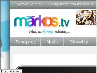 www.markos.tv website price