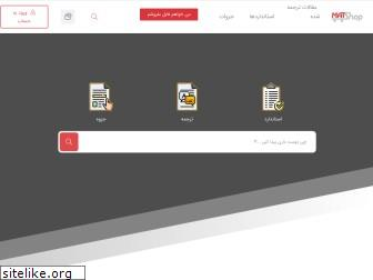 www.matshop.ir website price