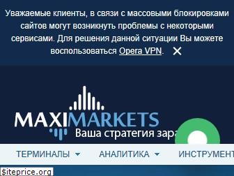 www.maximarkets.org website price