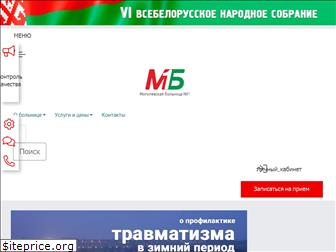 mb1.by