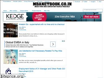 mbanetbook.co.in