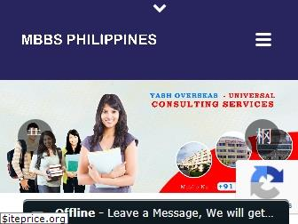 mbbsphilippines.in