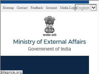 mea.gov.in