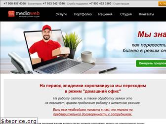 www.mediaweb.ru website price