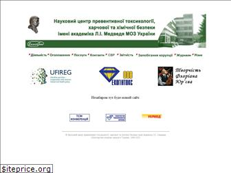 www.medved.kiev.ua website price