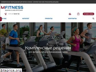 mfitness.by