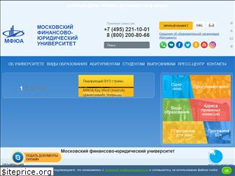 www.mfua.ru website price