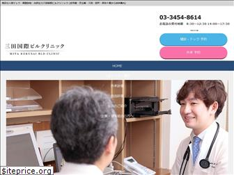 www.mkb-clinic.jp website price