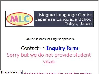 mlcjapanese.co.jp