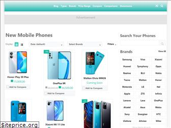 www.mobilemaya.co website price