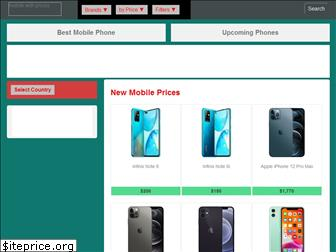 mobilewithprices.com