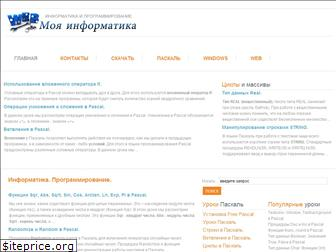 www.mojainformatika.ru website price