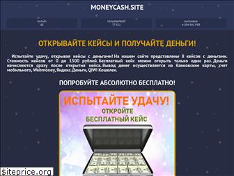 moneycash.site