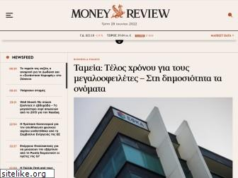 moneyreview.gr