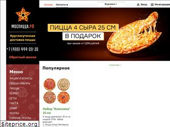 mos.pizza