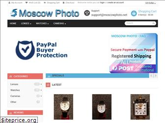 moscowphoto.net