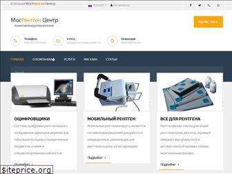 mosrentgencenter.ru