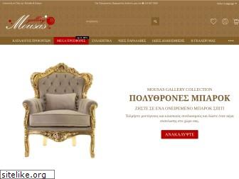 mousasgallery.gr
