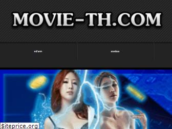 movie-th.com