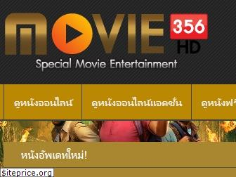 movie356hd.com