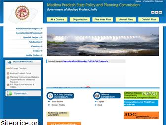 mpplanningcommission.gov.in