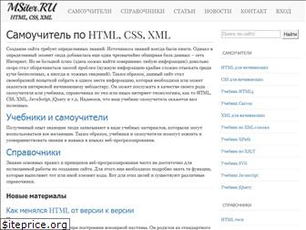 www.msiter.ru website price