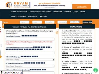 msmeregistration.org