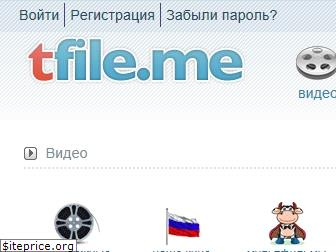 my-tfile.org