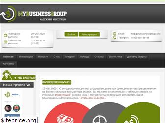 mybusinessgroup.site