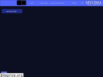 mycima.co