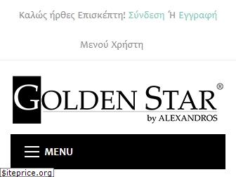 www.mygoldenstar.gr website price