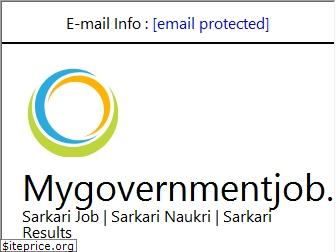 mygovernmentjob.in