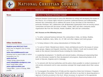 nationalcouncil.in