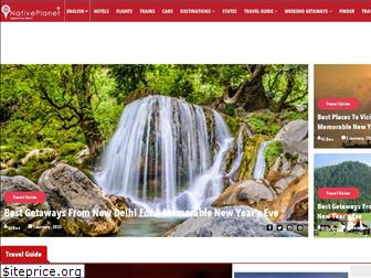 nativeplanet.com