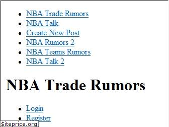 nba-trade-rumors.com