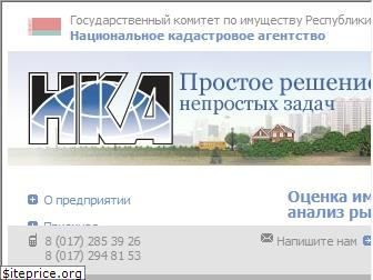 nca.by