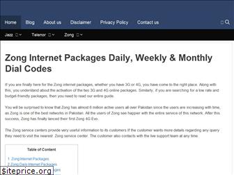 netpackages.pk