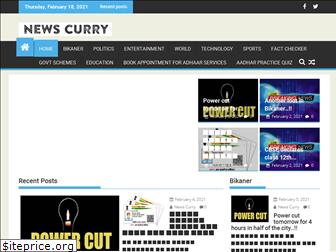 news-curry.in