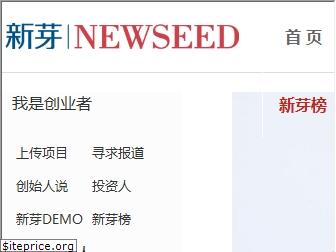 newseed.cn