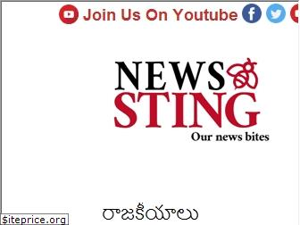 newssting.in