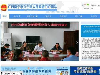 www.nnxn.gov.cn website price