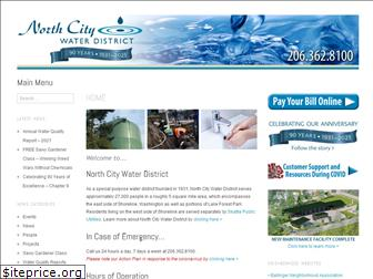 northcitywater.org
