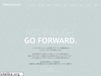 www.northsand.co.jp website price