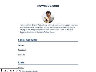 nownabe.com