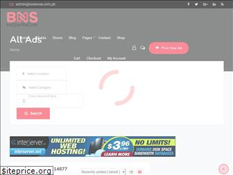 www.nownow.com.pk website price