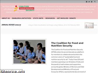 nutritioncoalition.org.in