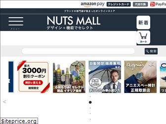 nutscollection.jp