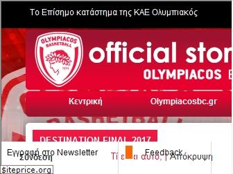 officialstore.olympiacosbc.gr