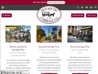 oldsouthcarriage.com