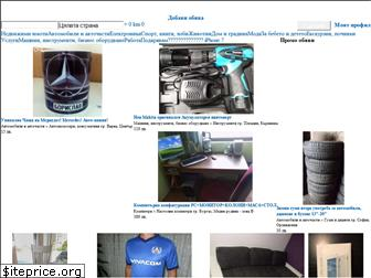 www.olx.bg website price